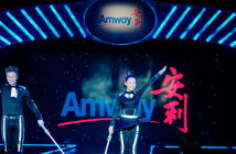 amway-china-mas-de-300mil-distribuidores-y-sigue-creciendo