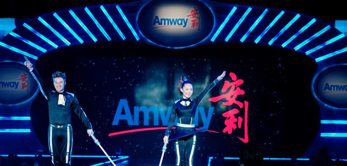 Amway China, más de 300mil distribuidores y sigue creciendo