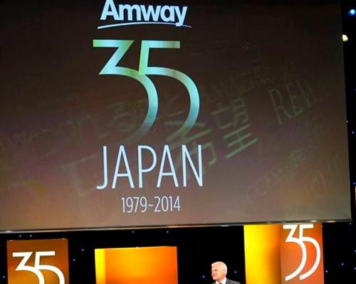 02 - Japón