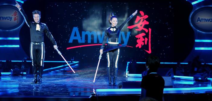 Amway tiene una fuerte presencia en China.
