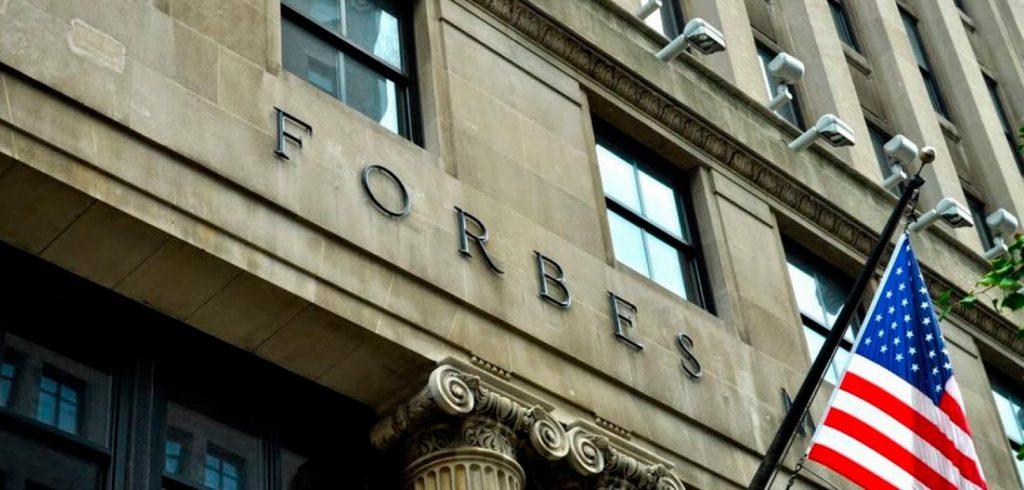 Forbes es uno de los medio económicos más importantes del mundo.
