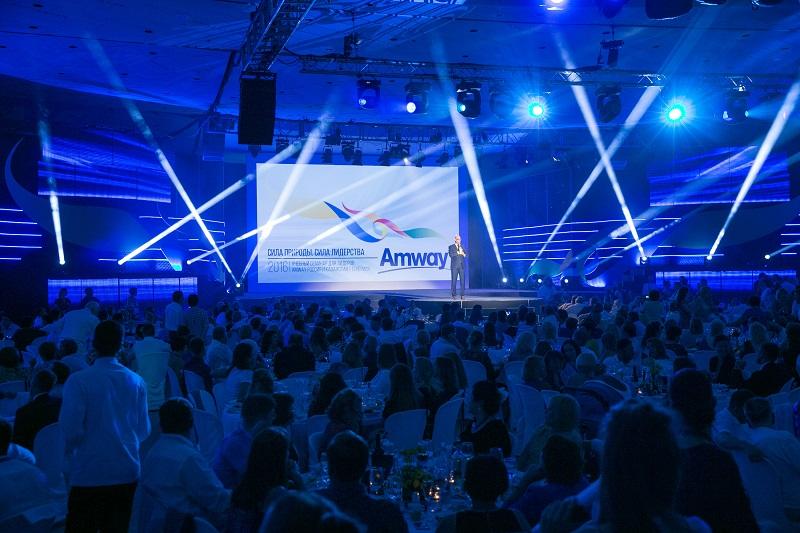 Evento de Amway en Rusia.
